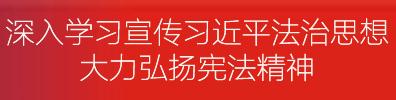 郑州市建设投资总公司